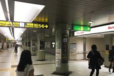 地下鉄矢場町の改札を出て5番出口に向かっていただきます。