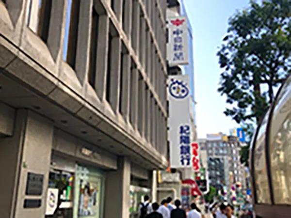 紀陽銀行の前に出てきますので、 奥のツキムラの看板を目指し直進してください。