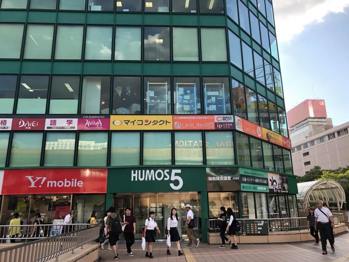 遊歩道をHUMOS5(ロフト横ビル)に進んでください。