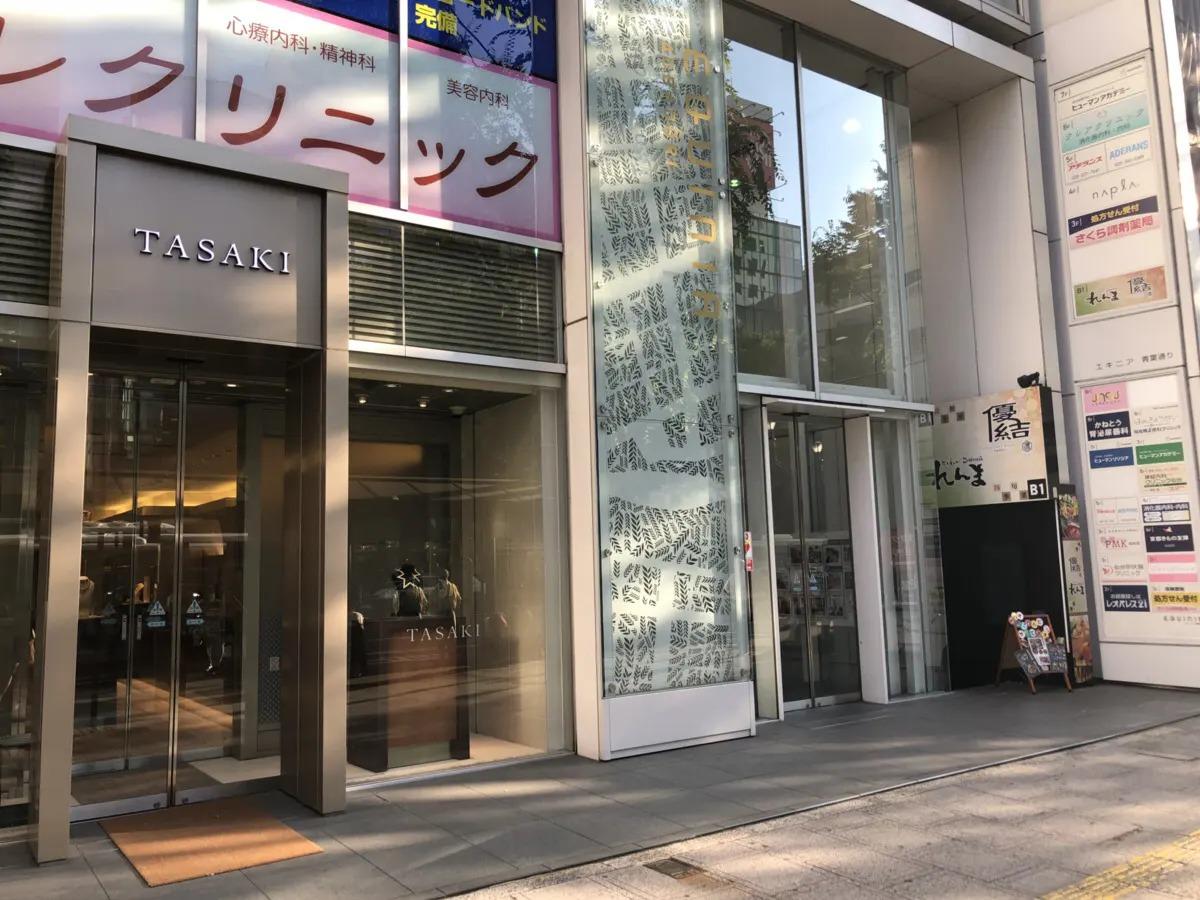 ジュエリーショップTASAKIが1階に入るビルの9階でございます。