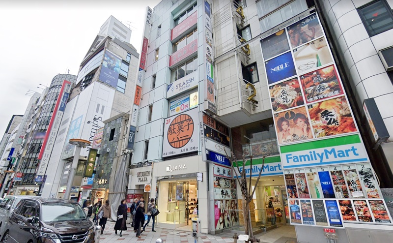 ストラッシュ渋谷中央店の行き方