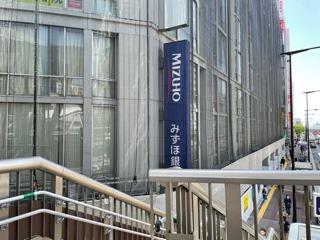みずほ銀行の看板が見える建物の真横の階段を下りていただきます。