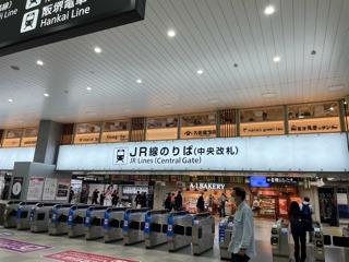JR天王寺駅の中央改札を出て左に進んでいただきます。
