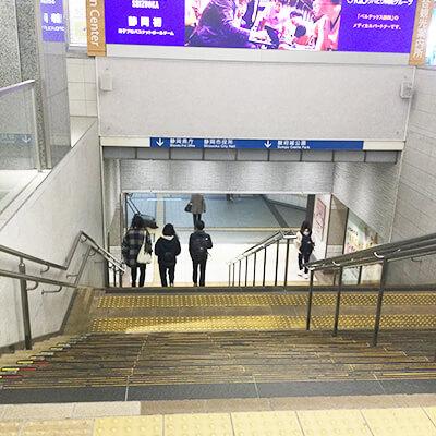 JR東海道線、静岡駅を北口方面に進み、階段で地下におります。少しすすむと広い空間にでるので、奥左手の通路に進みます。