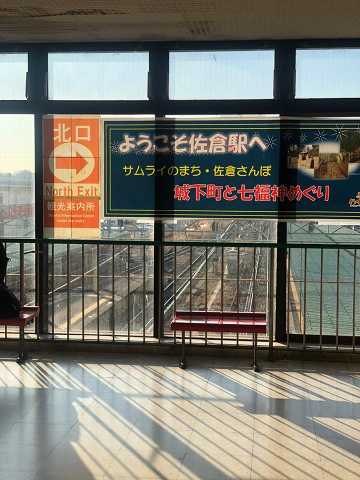 JR佐倉駅の北口、右手の階段を下ります。