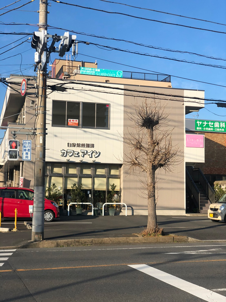 信号のある横断歩道を渡った正面、カフェアインの看板のあるこちらのビルの2階がキレミカ佐倉店になります。