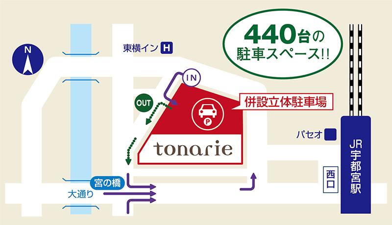 ラココトナリエ宇都宮店の駐車場