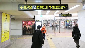 すすきの駅2番出口から地上へあがってください。