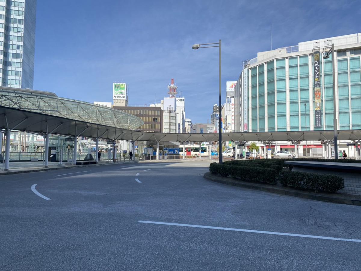 静岡駅北口を出ていただきます。