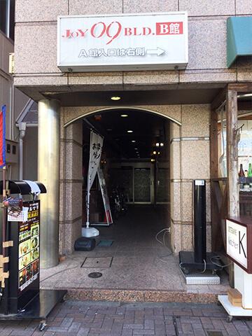 ビルの入り口は、大黒屋を通り過ぎて、裏にございます。