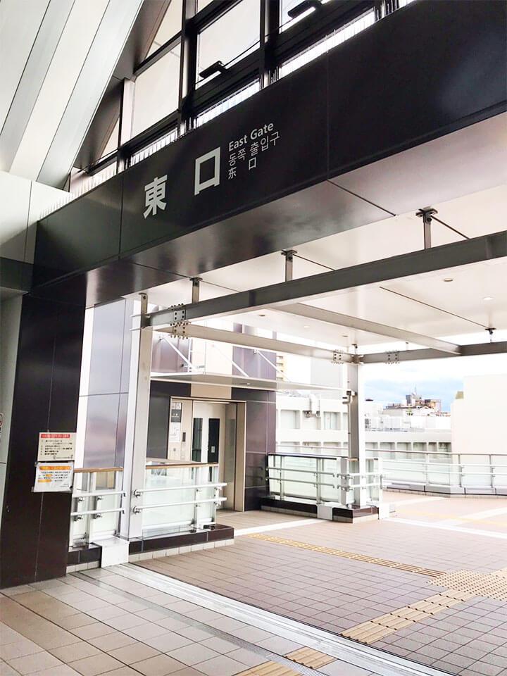 JR和泉府中駅東口へお進みいただき、エレベーターにて1階に降ります。