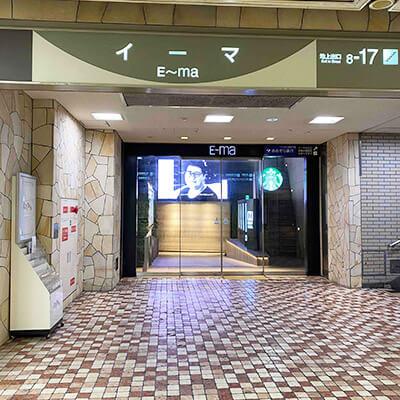 ファミリーマート横にE-maの入口があります。