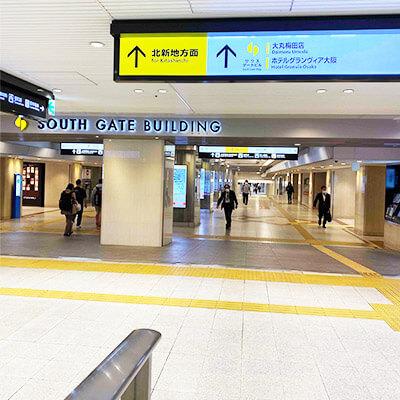 JR中央口を出て、地下から北新地駅の方に進んで下さい。