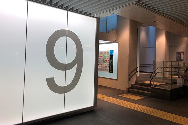 JR、市営地下鉄(南北線、東西線、東豊線)の改札を出る