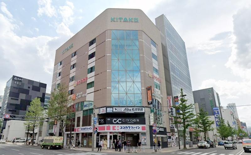 TCB札幌院の行き方